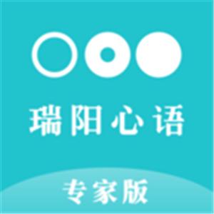 瑞阳心语专家版心理咨询平台appv0.0.15