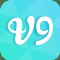 v9社区2020最新破解版下载v1.0安卓版