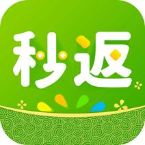秒返购物优惠返利appv1.1.0