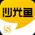 沙光鱼生活娱乐appv1.1.0