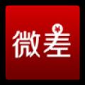 微差�玩��X平�_v1.0.0安卓版