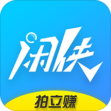 �e拍app任�召��X平�_v2.5.1安卓版