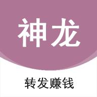 神���Y��D�l平�_(�`�F�盟)