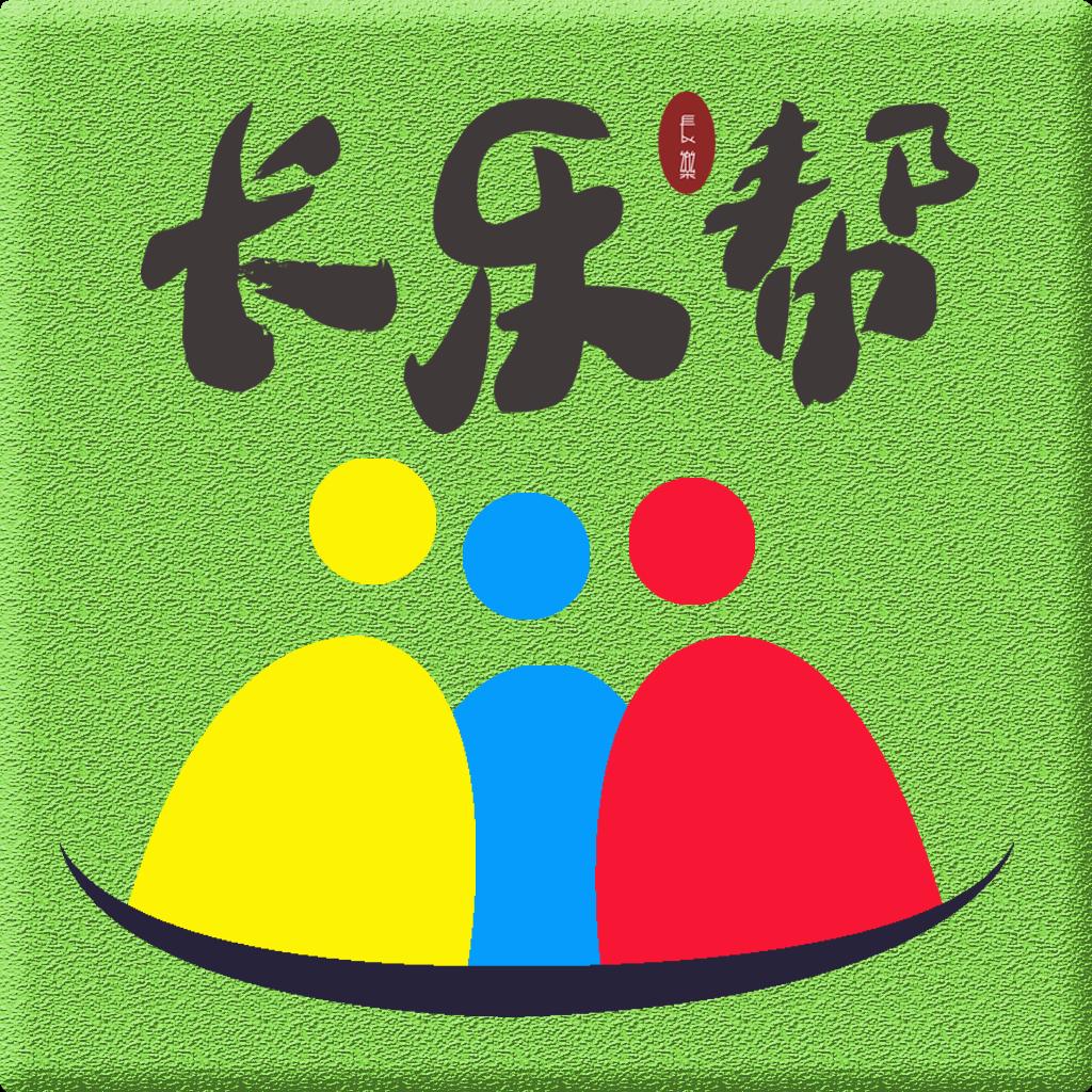 长乐帮新闻资讯appv1.0