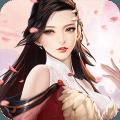 蜀剑苍穹九游破解版v1.0.1最新版