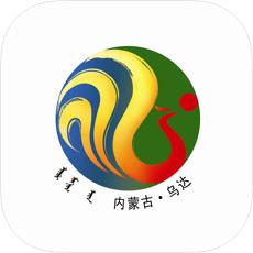 美好乌达新闻资讯appv4.0.0