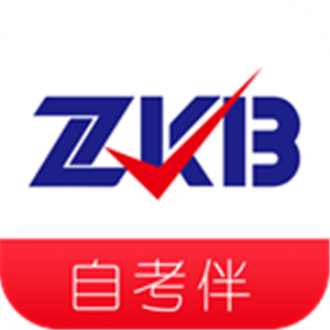 自考伴考试appv1.0