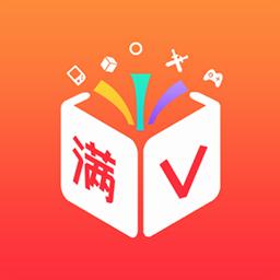满v游戏盒变态福利游戏盒子2.4.0安卓版