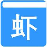 虾米小说app免费听书版v1.0.0