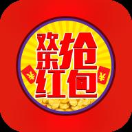 欢乐抢红包稳定赚钱版v1.0.0安卓版