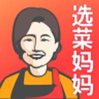 选菜妈妈跑腿代购appv1.0.0