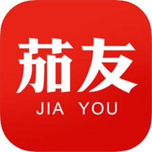 茄友资讯appv1.0.0