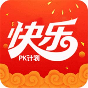 快乐PK计划健康appv1.0.0