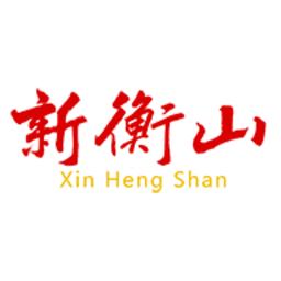 新衡山本地生活app1.2