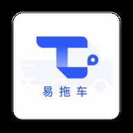 易拖车汽车救援appv1.0.0