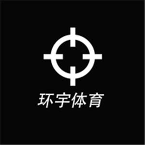 环宇体育资讯appv1.1.5