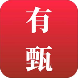 有甄购物appv1.1.6