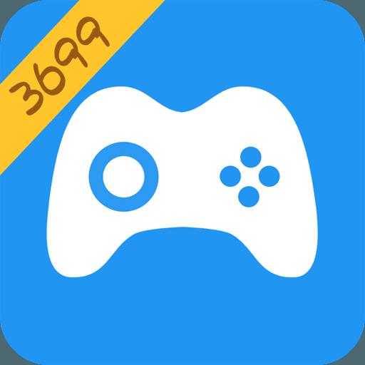 3699游戏盒子手机版appv1.0.0