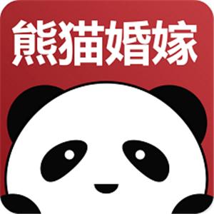 熊猫婚嫁服务appv2.12.1205