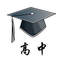 高中帮学习教育appv1.2.1
