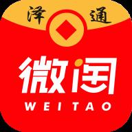 泽通微淘靠谱挣钱appv1.0.0安卓版