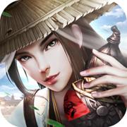 剑舞倚天最新破解版v1.0.1无限元宝金币