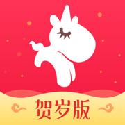 公主购贺岁版appv3.4.0安卓版
