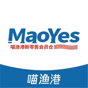 MaoYes喵渔港海鲜appv2.0