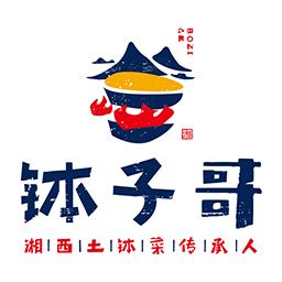 钵子哥餐饮点单appv4.3