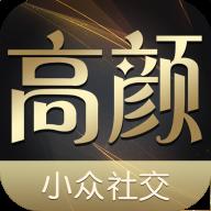 高颜app高颜值交友v1.6.6