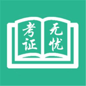 有知学堂教育appv1.0