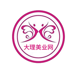 大理美业网汗蒸appv1.0.0
