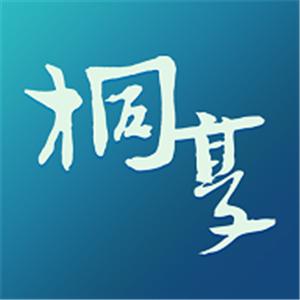 视频桐享新闻appv1.0.0