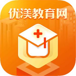 优美教育医考appv7.1.1