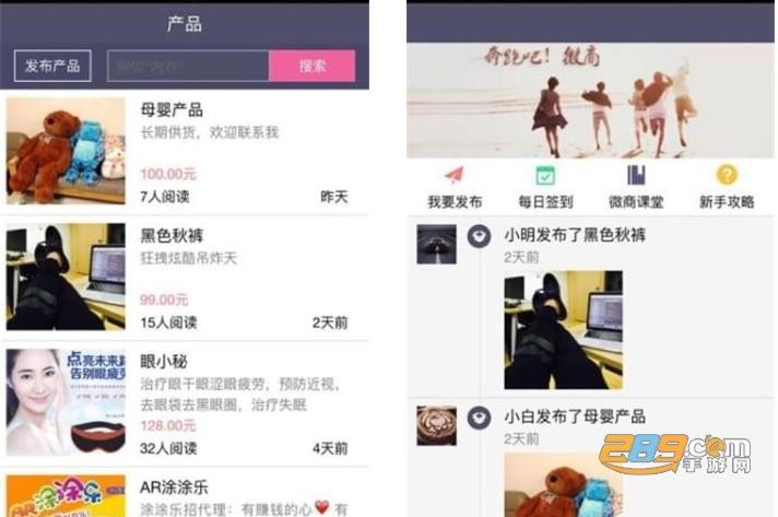 51货源网app官方版