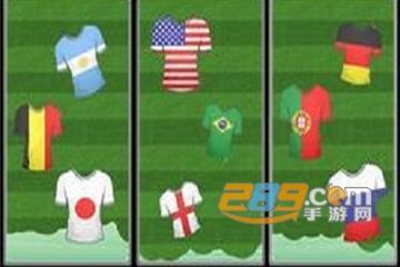 足球冲刺官方版