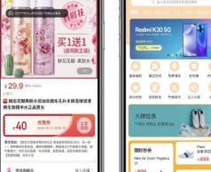 红鱼生活app苹果官方版