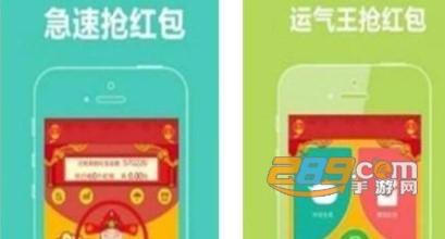 闪电微信自动抢红包助手app官方版
