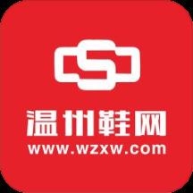 温州网上国际鞋城拿货app官方版