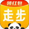 熊猫走步红包版v1.0安卓版