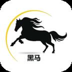黑马赚钱任务平台v1.0