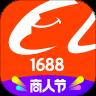 1688�源�W一件代�l官方appv9.4.7.0安卓版
