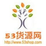 53�源�W官方app安卓手�C版