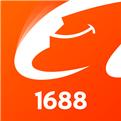1688批发网官网v9.4.7.0 最新版