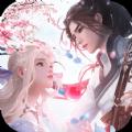 上古仙缘三世情缘官方版v1.0.0