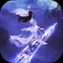 伏羲神剑录官方版v1.0.0安卓版