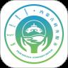 蒙速办查社保app官方版v3.5.1安卓版