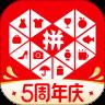 名媛拼多多app安卓版v5.33.0安卓版
