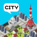 我的城市模拟器破解版免费内购版v1.4.7破解版