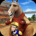 沙雕赛马游戏免费安卓版v1.0安卓版